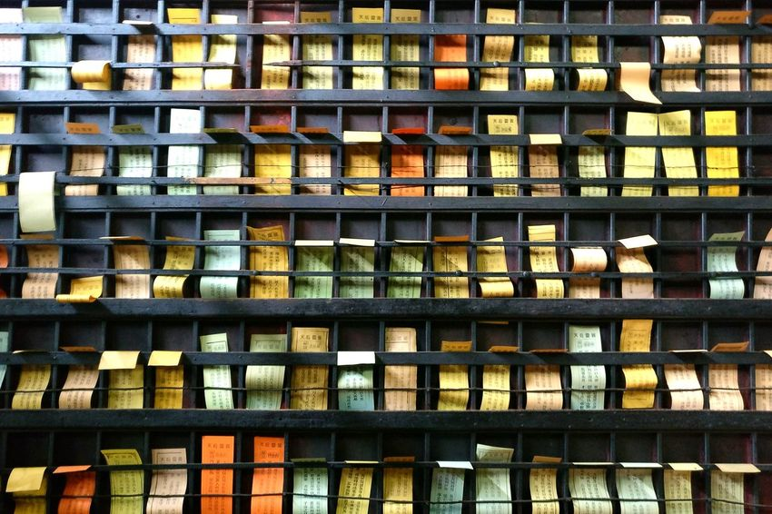 Organized Geometric Colorful Texture Background Light Repetition Colors Divided Contradt Receipt Shelves Repetitive Calm Organized Temple Shine China Chinese Hong Kong HongKong Off The Beaten Path