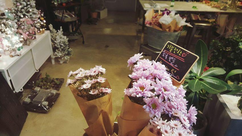 Flowerlovers Flowershop On The Street🌷💕
