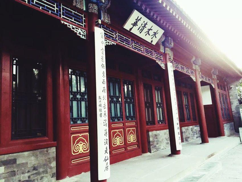 Tsinghua University Text Entrance Architecture Door Built Structure Communication Day No People Building Exterior Outdoors