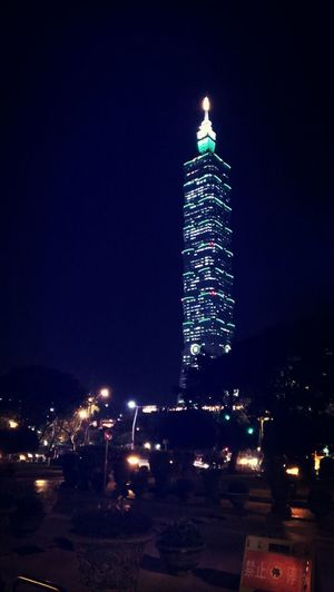 Discover Your City Taipei