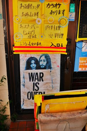 Happy Christmas John/ハッピー・クリスマス(戦争は終わった) Happychristmas Showcase:December Streetphotography Bar Door LUMIX DMC-GX7 Johnlennon in Nakano Tokyo Japan