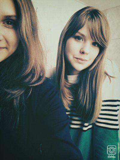 Teacher . School Friends Like My Photo .  Школа. Скучно
