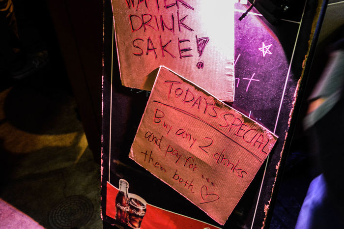 Bar Going Out Golden Gai Golden Gate Lonely Planet Party Sake Shinjuku Text Tokyo Tokyo,Japan Tradition Travel Travel Destinations