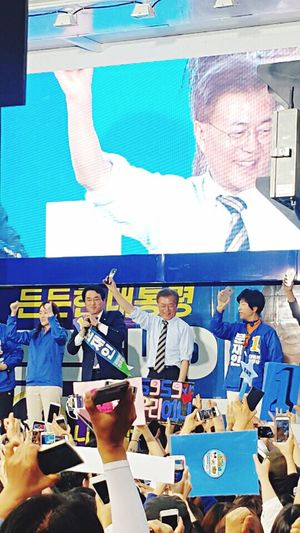Power people dyDynamic Koreaeal president Real People Large Group Of People Seoul Korea EyeEmNewHere