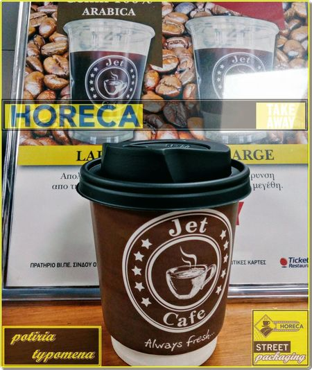 Coffee Time Paper Cup Coffee - Drink Coffee Cup Coffee Take Out Double Espresso Double Wall Paper Cup Take Away Coffee
