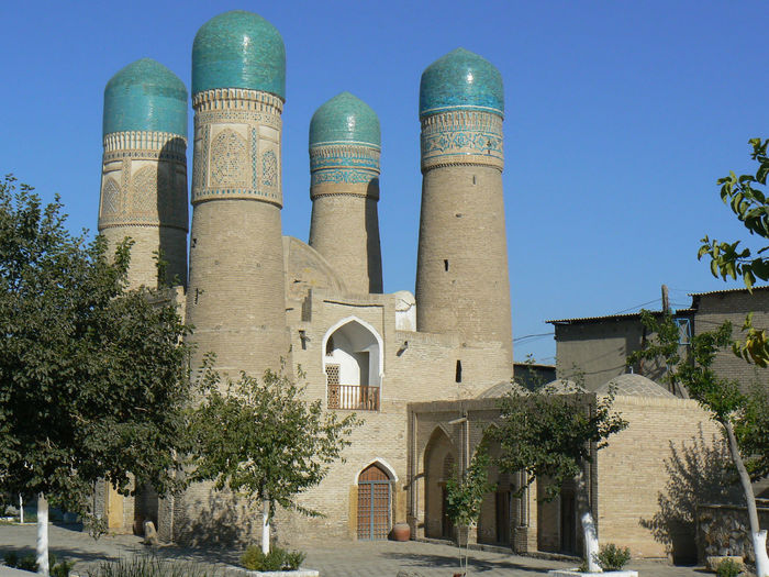Architecture Blue Building Exterior Bukhara Chor Minor Culture Dome Façade Famous Place History Islamic Architecture Place Of Worship Religion Silk Road Spirituality Tourism Tower Uzbekistan