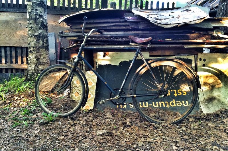 • Россия подмосковье Новоподрезково велосипед Velobike Russia Check This Out Hanging Out Vintage Bicycles •