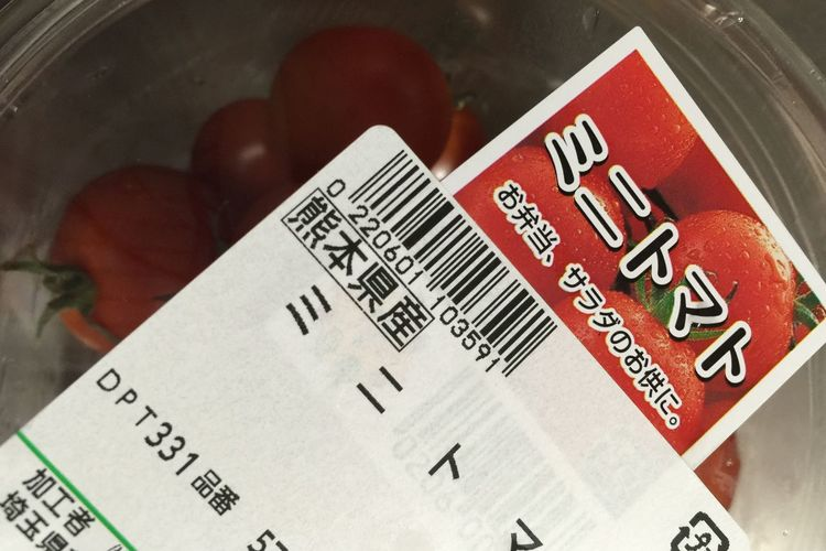 東北の時のように、積極的に大分県、熊本県産品を買って支援しよう!頑張って下さい。東北の物もお忘れなく〜♪( ´▽`) 熊本 大分 支援 祈り