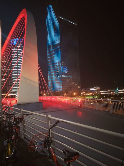 City Modern 天津 Tianjin China