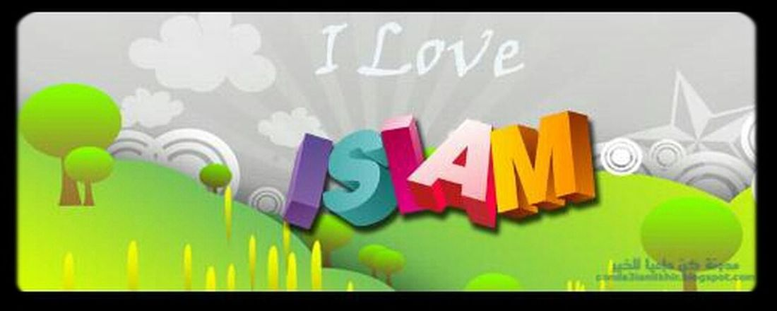 Hi! Hello World Allah