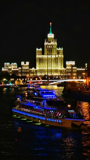 Night Illuminated Politics And Government Government Architecture Outdoors Travel Destinations No People Cityscape Cityscape Clock Moscow City Moscow Moscowstreets Kremlin In Moscow History Reflection Nature Government City Vacations Building Exterior Sky City Water