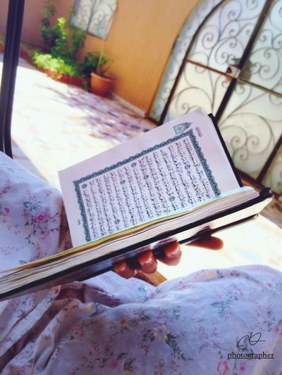 """""""If you read the Quran with your head, you find repetition. If you read it with your heart, you find depth."""" Reading Quran Blessed  Ramadan Kareem OpenEdit Relaxing Ebeshti Tripoli IPhoneography Islam"""