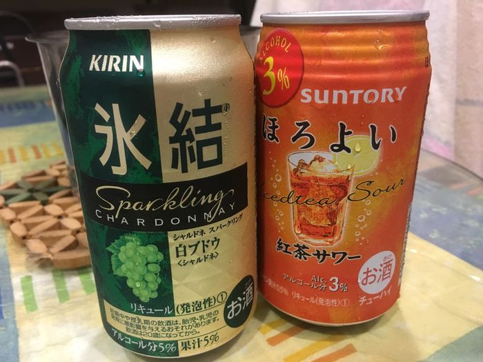 台湾 高雄 Taiwan Kaohsiung 臺灣 四月 Taiwanese 啤酒 水果酒 Beer