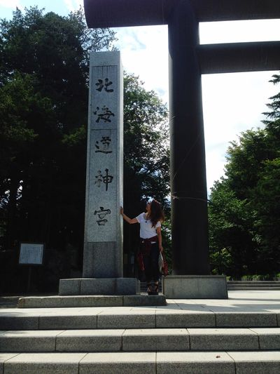 北海道神宮 全国一の宮巡拝