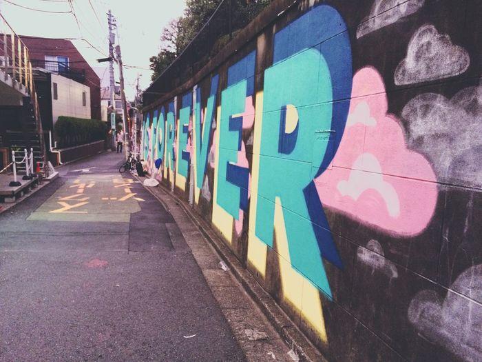 Graffiti Streetphotography Street Streetart Concrete Street Photography Graffiti Art Street Art/Graffiti Art Streetphoto_color