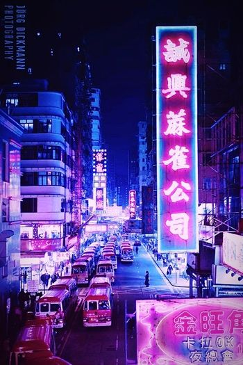 CHINA Futuristic Night Not by me but I Changed Saturation Etc... First Eyeem Photo