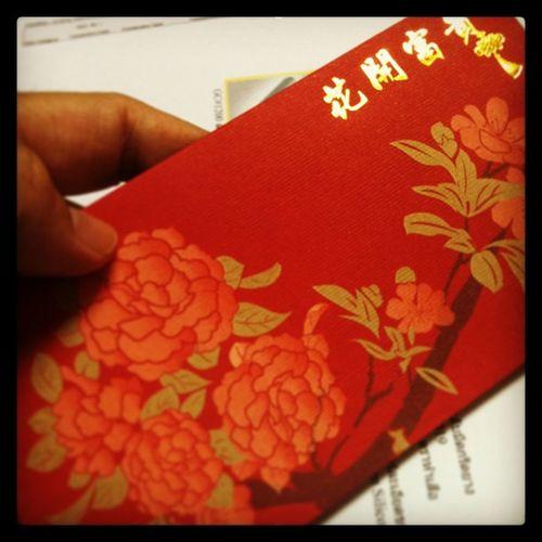 เมื่อฉันได้รับซองอังเปาจากนาย อั่งเปา ดีใจ เงินขวัญถุง เก็บสะสม กำลังจากนาย