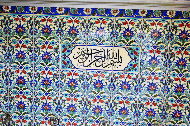 Architecture And Art Auto Post Production Filter Blue Caligraphy Colorful Communication Creativity Day Design Full Frame Grand Bazaar Green Color Islamic Islamic Architecture Islamic Art Multi Colored Multicolored No People Outdoors Tile Turky