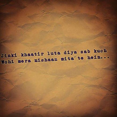 Shairi NFAk Typewriter Urduquotes Urdu Quotes Memories Islamabad Pakistan Makesense