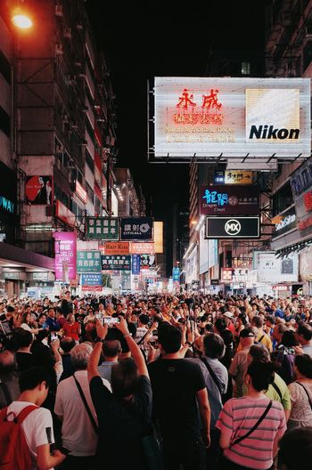 Hong Kong Adult Advertisement Architecture Building Exterior Built Structure City City Life Communication Crowd Group Of People Illuminated Large Group Of People Leisure Activity Lifestyles Men Mongkok Night Real People Street Watching Women The Street Photographer - 2018 EyeEm Awards