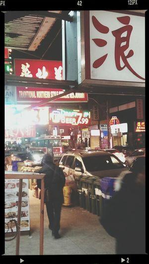 Toronto Chinatown Adventures.