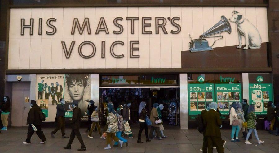 Hmv His Master's Voice