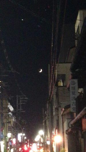 Kyoto City Moon Moon Light Kyoto Moon Kyoto Moon Light Kyoto City Kyoto Japan Kyoto NIght Lights