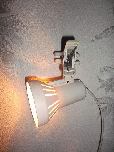 Светильник свет и тень радость отличное настроение