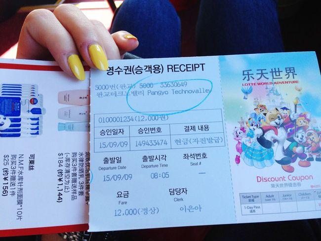 Welcome Southkorea Busticket Seoul Pardon Nailpolish Junkie Yellow Incheon LOTTEWORLD
