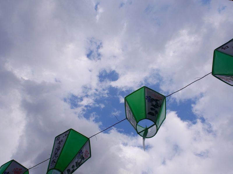 青空 Blue Sky お祭 ちょうちん Festival