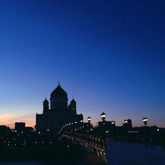 Christ The Savior Cathedral At Sunset