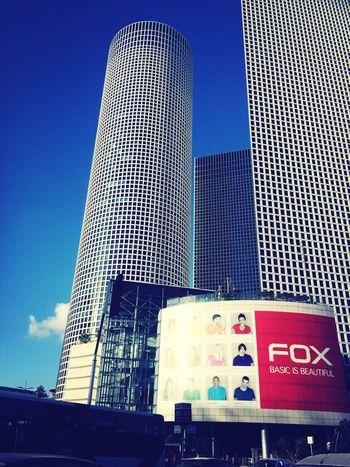 Tel Aviv Israel azrieli towers