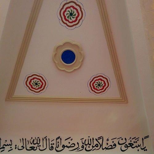 Ordu ünye Yunusemre Türbe islam muslim alim tomb karadeniz Turkiye art islamic