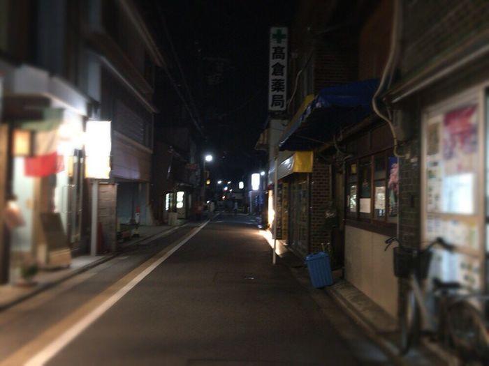Kyoto,japan Kyoto Street Kyoto Night Street Kyoto Night Kyoto Noir Nuitt Kyoto Night