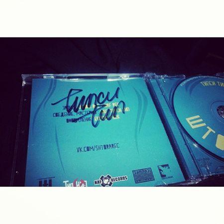 автограф альбом шторник типситип