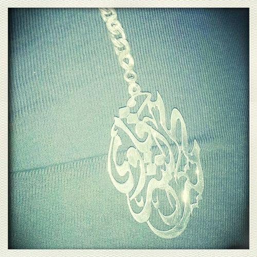 Key Chain Silver  it reads محمد الشرقاوى