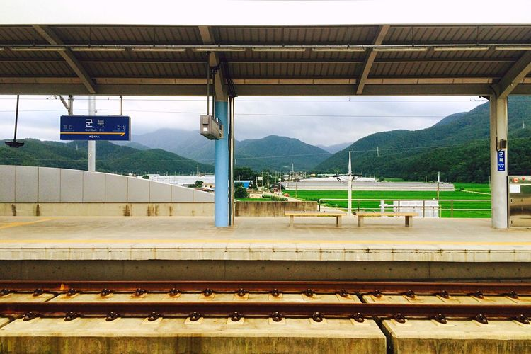 A Train Station in South Korea . Waiting for a Train