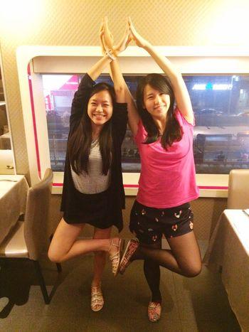 Happy Birthday! My Lover <3 Yoga Girls Tree Pose Stand Tall