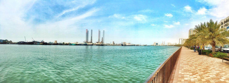 Corniche sharjah