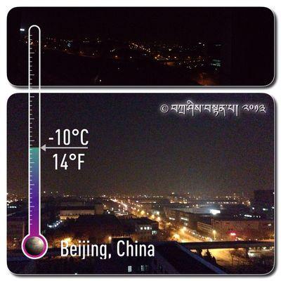 18°F -8°C ?☁ •̥̑.̮•̥̑ @myEN #LastNight مالـــــم تادي #昨晚 ? @ #Hotel هوتيل #賓館 ? , #PEK ڤيكيڠ #北京 , #CHN چين #中國 ??