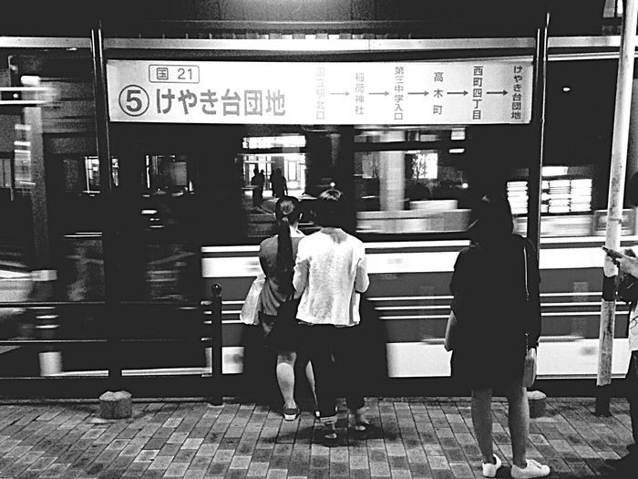 EyeEm Best Shots - Black + White Blackandwhite Black And White Monochrome Black & White IPhoneography Streetphoto_bw People Watching People Streetphotography