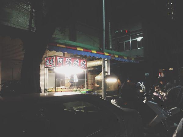 鹽埕區 台湾 Kaohsiung Taiwan Taiwanese May 五月 高雄 (null)臺灣 たかお 碳烤