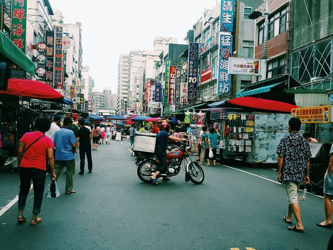 Taiwan City City Life City Street Street Walking Travel Destinations Lifestyles Outdoors People Road First Eyeem Photo