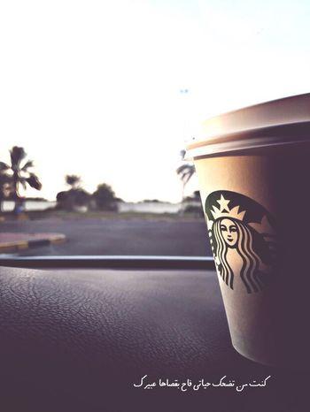 بقلمي Coffee
