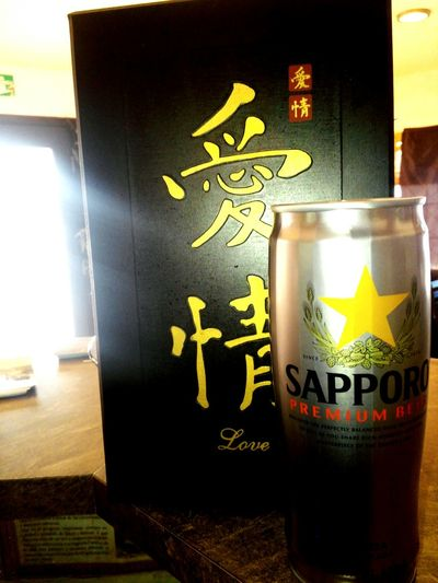 Algo bien Shinto