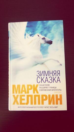 Начинаю читать, relaxing
