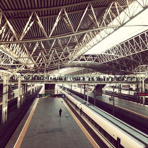 go home Travel Train Hefei Sunny