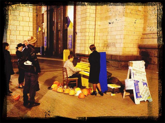 Пиано-тема оказывается еще не исчерпана революция Киев город патриотизм