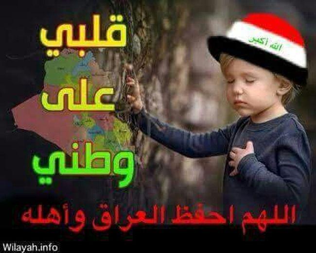 السلام عليكم ورحمه آللّہ