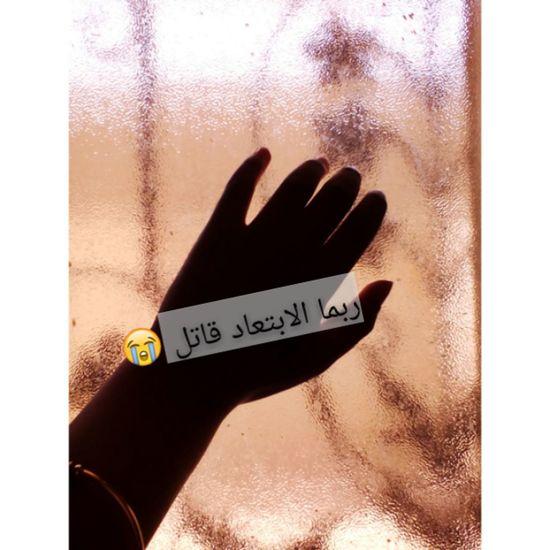 من يبي يتركني يقول انا مش حزعل استغفر_الله